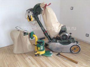 циклевка пола в москве, циклевка паркета в москве частный мастер, циклевка паркета недорого