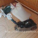 циклевка без пыли недорого, циклевка деревянного пола, циклевка цена